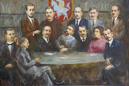 Анатоль Змітравіч Крывенка, «Прысвячаецца 100-годдзю з дня ўтварэння Беларускай Сацыялістычнай Грамады (БСГ, 1902)» (2006)